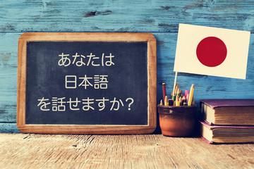 Gia sư tiếng Nhật giao tiếp